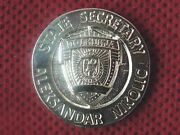 The Republic Of Serbia - Ministry Of Interior Coin - State Secretary - Plaque
