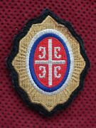 Republic Of Serbia - Gendarmerie Cap Patch For Beret - Old Type