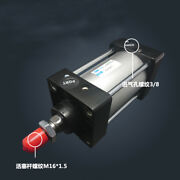 Sc80-75 Bore 80mm Stroke 75mm Single Thread Rod Dual Action Air Cylinder