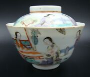 Wonderful 19th Century Chinese Porcelain Famille Rose Covered Rice Bowl Signed