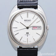Seiko Grand Seiko Ref.5646-7000 Cal.5646a Automatic Authentic Mens Watch Works