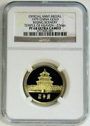 1979 Gold China Beijing Scenery Temple Of Heaven Medal Ngc Proof 68 Ultra Cameo