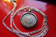 1984 Lion Pedestal Coin Pendant Necklace | India | 26 925 Sterling Silver Chain