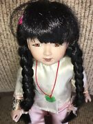 """Wanjun Beatrice Dolls Girl 13"""" Collectible Porcelain Asian Doll With Tag"""