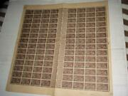 India-states-trav Cochin-official-sg O1-compl Sheet Of 112-imperf-poss Unique