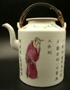 Antique Chinese Porcelain Scholar Figures Calligraphy Teapot With Bamboo Handle
