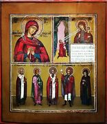 Antique 18c Russian Hand Painted Icon Of The Three Parts Very Rare