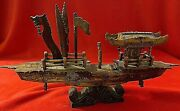 China Imperial Funerary Ship Model. Beautiful Reproduction. Vintage.