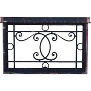 Antique French Beaux-arts Wrought Iron Door Transom 19th Century