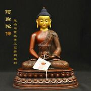 10and039and039 Nepal Tibet Bronze Red Copper Gold Buddhism Temple Tathagata Buddha Statue