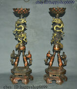 China Palace Bronze Copper Fengshui Wealth Dragon Candle Holder Candlestick Pai