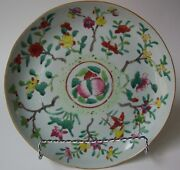 Daoguang And Of Period Chinese Famille Rose Porcelain Plate W Scallop Rim Marked