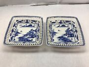 Set Of 2 Antique Chinese Canton Reticulated Basket Or Underplate Footed Markings