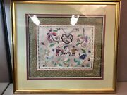 A Chinese Long-life Fortune Estate Embroidery Quilt Gilt Frame Silk