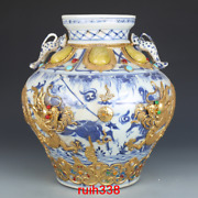 14.8andldquorare China Antique Daming Element Blue And White Inlay Gemstone Cans