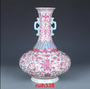 12.4andrdquorare China Antique Qianlong Red Color Entangled Branch Flower Binaural Vase