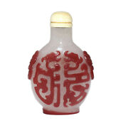 Antique Chinese Peking Red Overlay Snowflake Glass Snuff Bottle