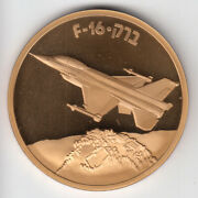 Israel Airplanes That Made History F-16 Barak Medal By Weishoff 50mm Bronze