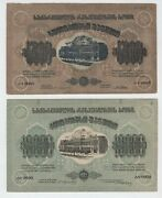 5000 And 10000 Rubles Georgian Ss Republic Full Set Of 1921 Issue [ah706]