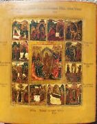 Antique 19c 1820 Russian Hand Painted Icon Yaroslavl School The Great Feast