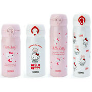 Japan Sanrio Hello Kitty X Thermos Stainless Steel Water Bottle Vacuum Flask