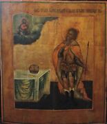 Antique Hand Painted Russian 19c Icon Of Alexander Nevsky