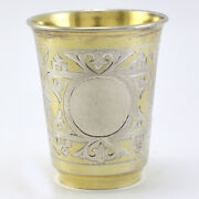 Shot Glass For Vodka Flower Patterns. Russia. 1896-1906. Solid Silver.