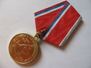 Medal 70 Years Of Victory In The Battle Of Stalingrad Ww Ii War 2 Medals Pins