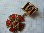 Order 60 Years Military Intelligence The Gru Medals Cross Star Badge Pins.