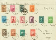 Espaandntildea. Over 636/49. 1931. Series Full Uncirculated By Values Declared The