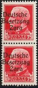 Zara. Mnh Yv 8 2 .1943. 75 Cts Red Pink, Pareja. Un Stamp Presents The Varie
