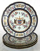 Antique Set Of 4 Samson Chinese Export Armorial Cabinet Plates With Squirrels