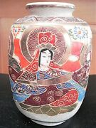 Vintage Japanese Hand Painted Satsuma Moriage Ware Of Musician And Warrior Vase