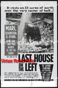The Last House On The Left 1972 Reproduction Print Usa Horror Poster Craven