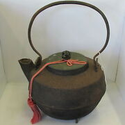Japanese Iron Tea Pot With Tassel - 17 High X 13 Wide - Local Pick Up