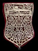 Rare And Impressive Mezuzah Cover Silver, Deer Parchment Morocco 19th Century.