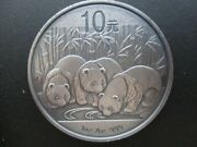 2013 China Panda Coin Oxidized 1oz .999 Fine Silver 10 Yuan Chinese In Capsule