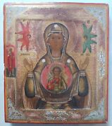 Antique 19c Russian Hand Painted Icon Of Mother Of God The Sign