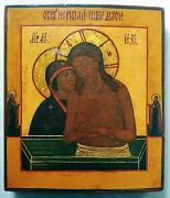 Antique 1800 Hand Painted Russian Icon Of Donand039t Weep For Me Mother