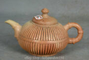 8 Old Chinese Natural Shoushan Stone Hand-carved Bamboo Handle Teapot Teakettle