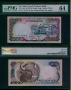 Vietnam 10000 Dong 1975 P 36a Not Specimen Pmg 64 Unc Extremely Rare