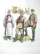 A. Karachtchouk. Watercolor Russian Civil War. The Form Of The Red Army.