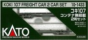 Kato 10-1433 N Scale Koki107 Container No Load 2cars Set Freight Ca...