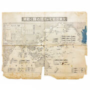 Rare Wwii Double Sided Japanese Pacific Theater Combat Propaganda Map Relic