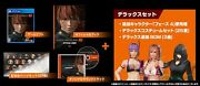 Ps4 Dead Or Alive 6 Collector Edition Japan Official