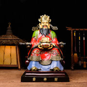 16 Collect China Fengshui Art Statue Coloured Brass Wealth God Sculpture