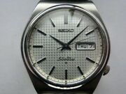 Seiko 6306-8010 Vintage Day Date Silver Wave Automatic Mens Watch Auth Works