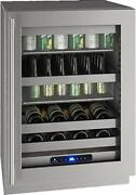 U-line 5 Class Series 24 Inch Stainless Steel Freestanding Or Beverage Center