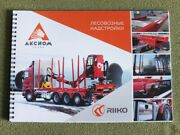 Scania Riiko Forestry Short Log Truck Equipment And Accessories Brochure 2018