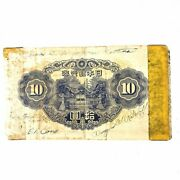 Wwii U.s. Gi Signed Captured Japanese Currency Pacific Theater Relic